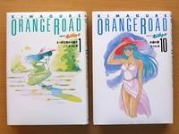 Covers from Orange Road