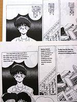 Bilingual KOR Doujinshi Pages